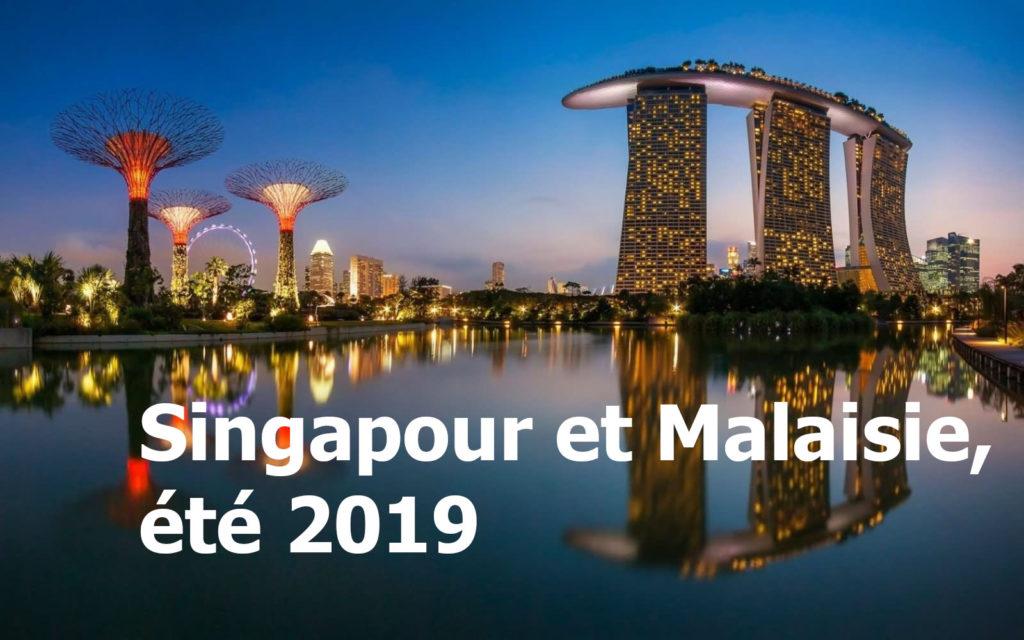 L'attribut alt de cette image est vide, son nom de fichier est singapour-1024x640.jpg.